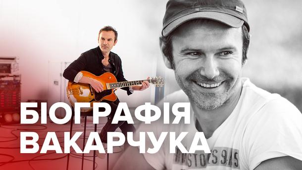 Святослав Вакарчук - біографія та особисте життя лідера партії Голос