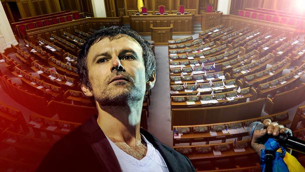 Вакарчук идет на выборы в парламент 2019 - прогноз, какие шансы партии Голос