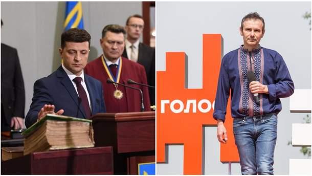 Новости Украины 16 мая 2019 - новости Украины и мира