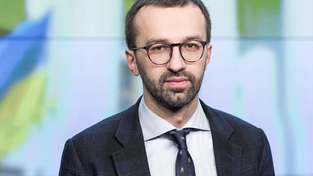 Лещенко подасть до суду на Спеціалізовану антикорупційну прокуратуру