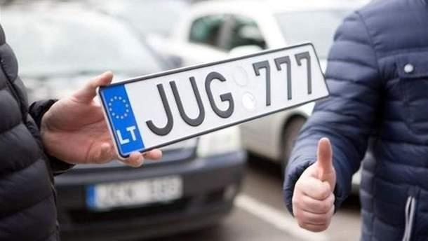 Рада отложила до 24 августа штрафы за нерастаможенные авто на еврономерах