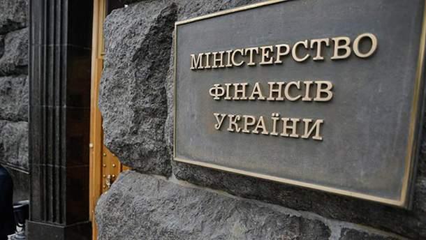 Україна виплатила 1 мільярд доларів боргу