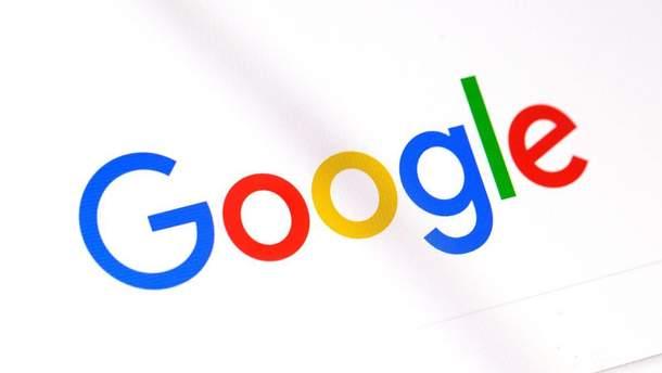 Google створила унікальний перекладач
