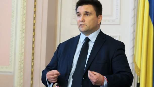 Павло Клімкін подав у відставку - відео заяви Клімкіна