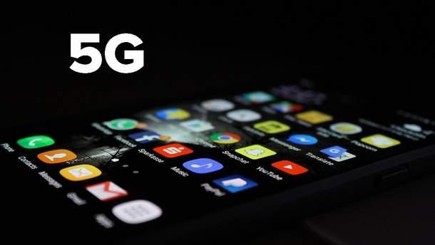 Когда ждать 5G модем от Apple