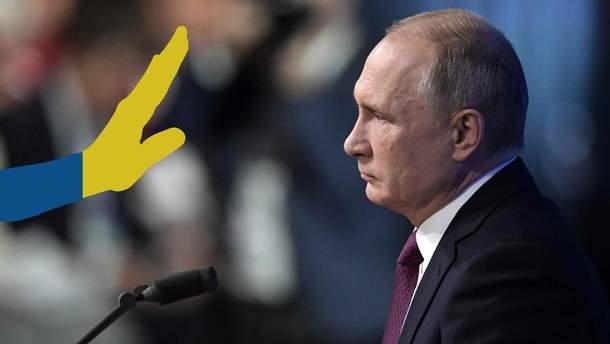 МЗС не запрошувало на інавгурацію українського президента представників з РФ