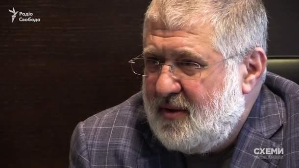 Игорь Коломойский дал откровенное интервью