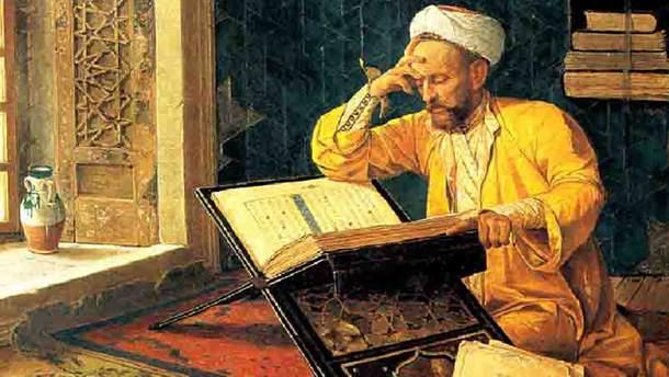 Омар Хайям - біографія та за що Google посвятив йому дудл