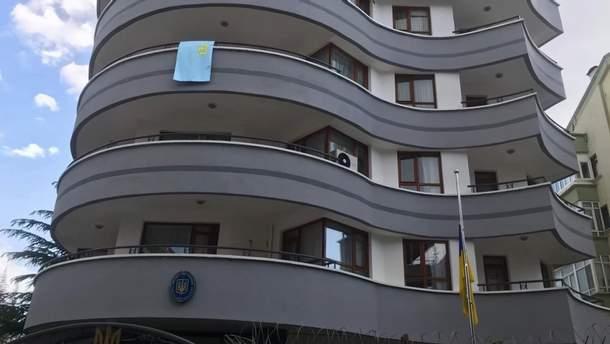 Посольство України в столиці Туреччини – Анкарі