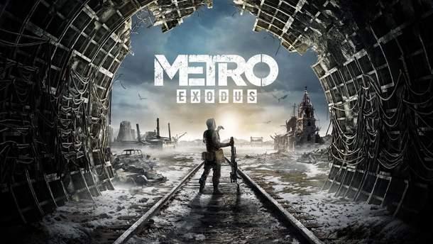 В Metro: Exodus появятся новые сюжетные кампании