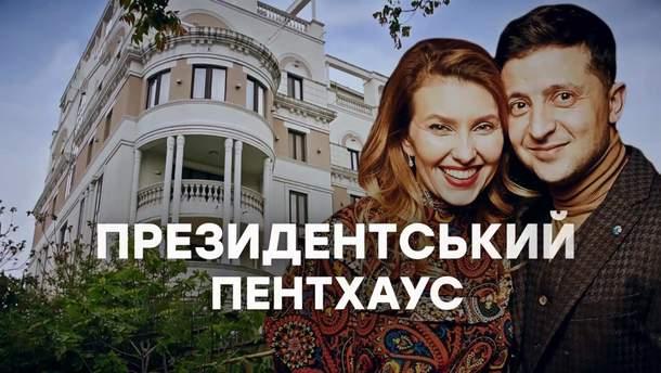 Квартира Зеленского в Крыму