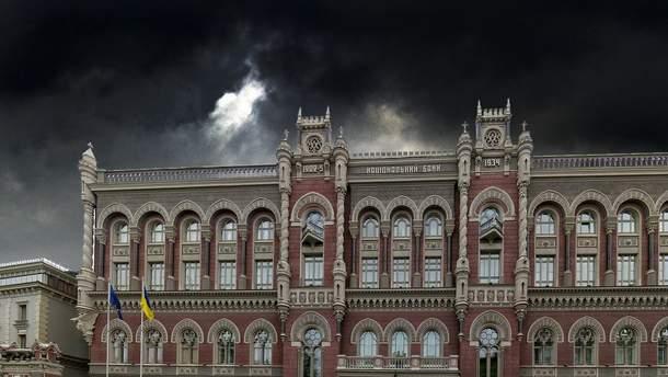 Нацбанк: Настоящий шторм накроет всю Украину
