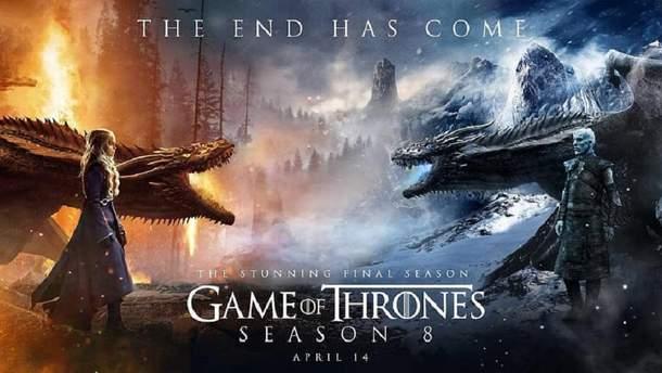 """Останній сезон """"Гри престолів"""" вимагають перезняти"""