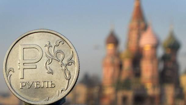 Центробанк России обсчитался почти в 2 раза – промах на миллиарды долларов