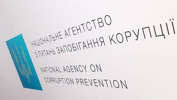 Друзям – все, ворогам – закон: НАЗК провалило боротьбу з корупцією