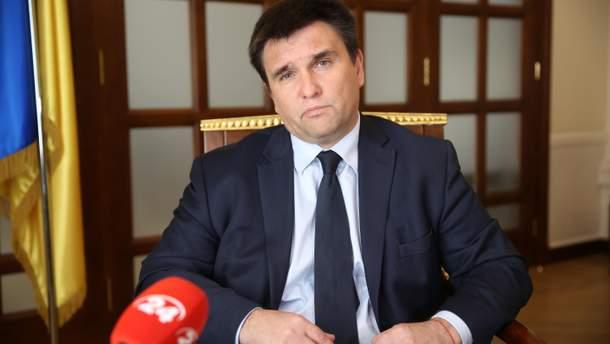 Климкин будет баллотироваться в Раду самовыдвиженцем