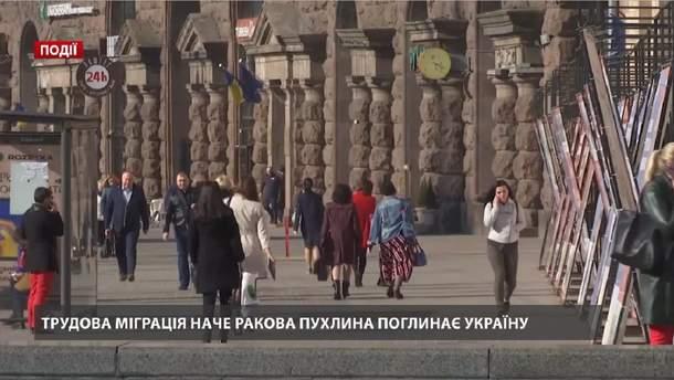 Трудовая миграция словно раковая опухоль поглощает Украину