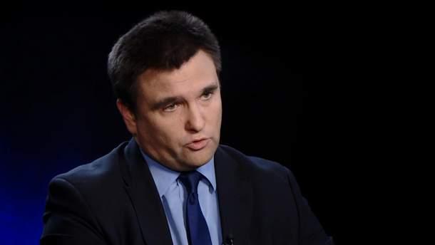 У Зеленского предлагали Климкину остаться министром