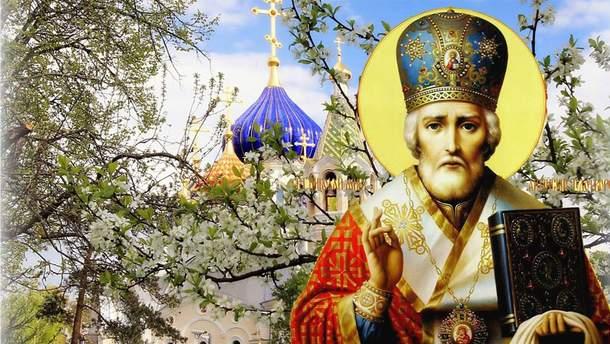 22 травня 2019 – яке свято в Україні та що не можна робити