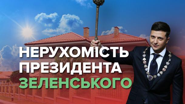 Владимир Зеленский обнародовал декларацию за 2018