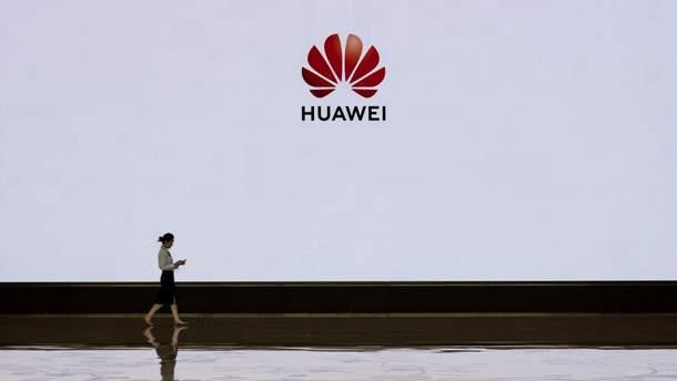 Сотрудничество с Huawei прекратят еще четыре ведущие технологические корпорации