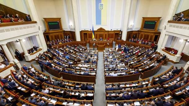 Чи зможе Верховна Рада приймати рішення після розпуску