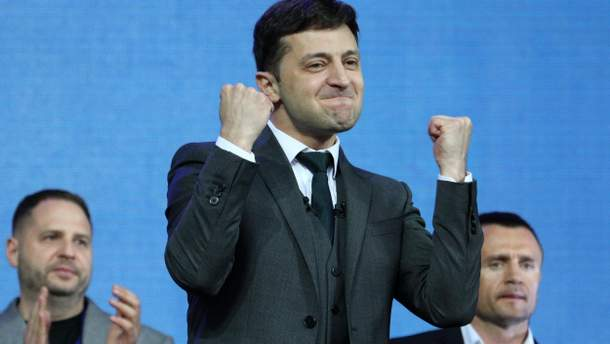 Зеленский подписал указ о роспуске Рады 21 мая 2019 - текст