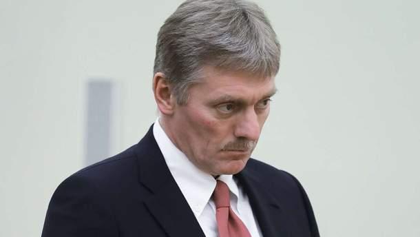 Кремль відповів Зеленському на прохання посилити санкції