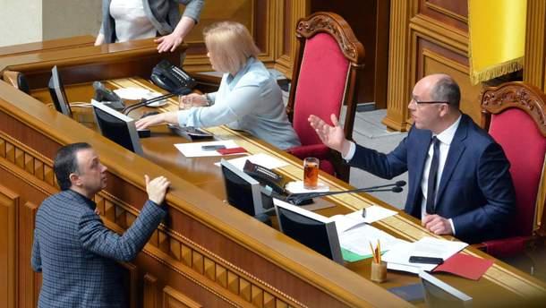 Засідання Верховної Ради 22 травня 2019 - дивитися онлайн-трансляцію
