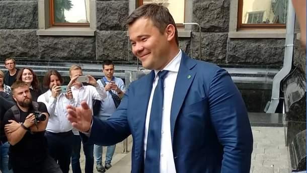 Андрій Богдан – голова Адміністрації Президента