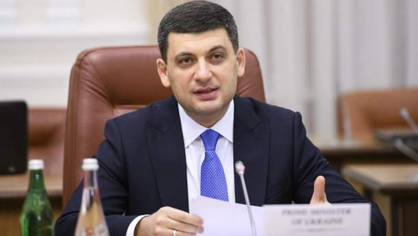 """Кабмін подав на розгляд Ради законопроект про аудит """"Укроборонпрому"""""""