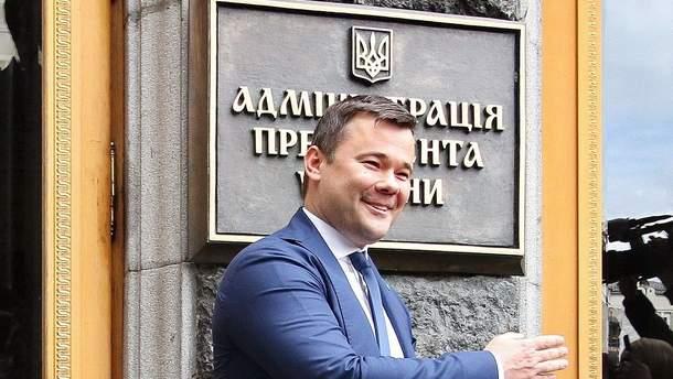 Дві України в одній, союз Малоросії і Новоросії, або Реальний розкол не за горами