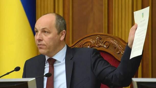 Голова парламенту Андрій Парубій