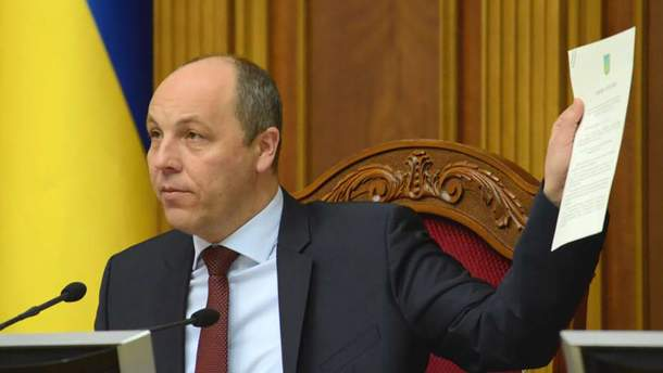 Глава парламента Андрей Парубий