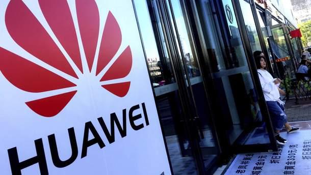 Скандал с Huawei: самые смешные мемы из сети