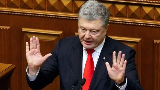 Петро Порошенко – п'ятий президент України