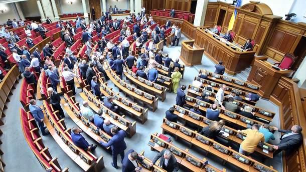 По какой системе надо выбирать украинский парламент