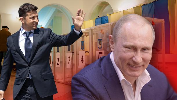 Референдум Зеленського - що таке референдум про дружбу з Росією і які наслідки