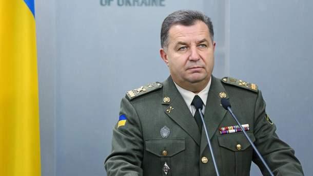 Полторак поддерживает мирные переговоры с Россией