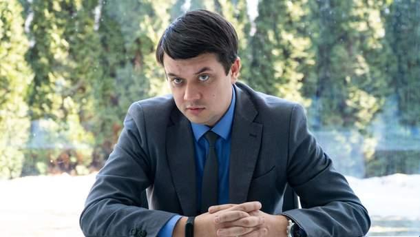 Дмитрий Разумков - кто это, биография лидера партии Слуга народа