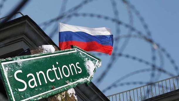 США ввели санкции против российских оборонных заводов