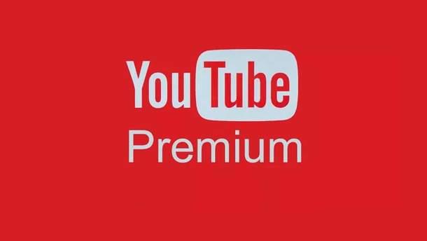 Знижка на YouTube Premium