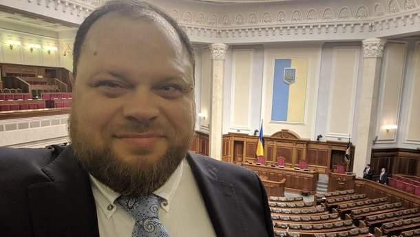 Стефанчук рассказал о работе команды Зеленского