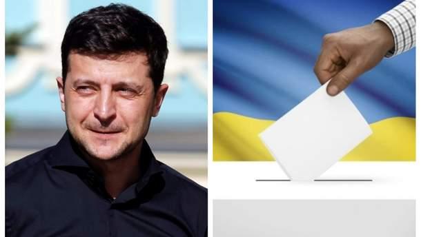 Головні новини 23 травня: петиція про відставку Зеленського, старт виборчого процесу в Раду