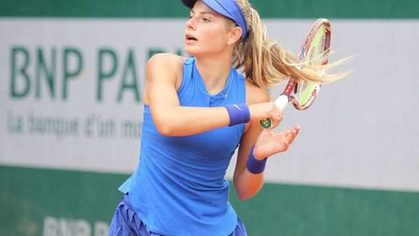 Екатерина Завацкая