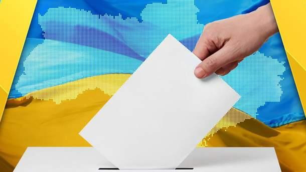 Выборы в Верховную Раду Украины 2019 — дата, прогноз и когда подают документы