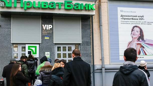 """""""Приватбанк"""" повинен буде повернути державі 155 мільярдів гривень, якщо запрацює рішення суду про скасування націоналізації"""