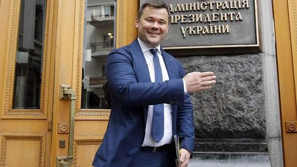 Минюст проверит, законно ли Богдан назначен главой Администрации Президента