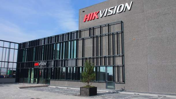 Кампанія Hikvision може потрапити у санкційний список США