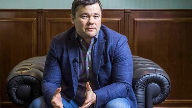 Петиция об увольнении Богдана набрала необходимое количество голосов